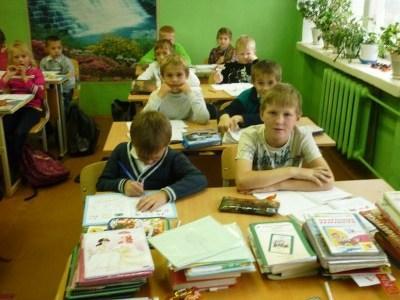 Фото 2 класса